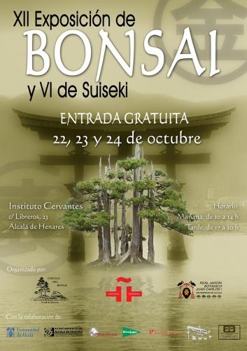 Cartel Exposicion de Bonsai y Suiseki en Alcala de Henares