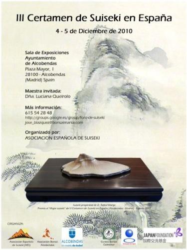 Bonsai III Certamen y Congreso de Suiseki (AES) - eventos